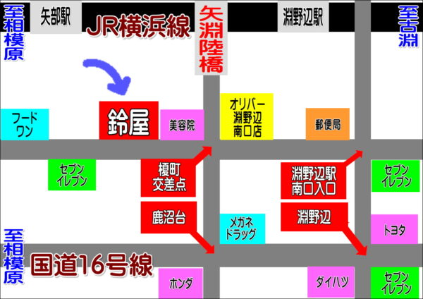 店舗の周辺地図