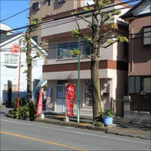 店舗の画像2